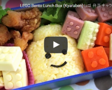 LEGO Bento Lunch Box (Kyaraben)